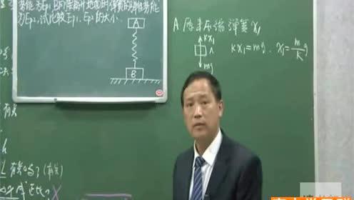 高中物理必修2第七章 機械能及其守恒 5.探究彈性勢能的表達式