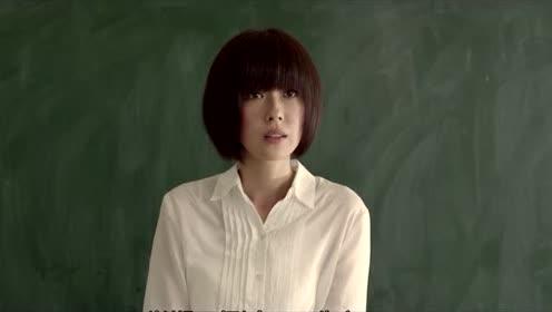 美丽女教师海报