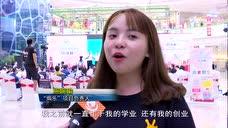 晋江大学生创客创业大赛落幕