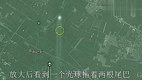 谷歌地球惊现中国军机追击UFO!的图片