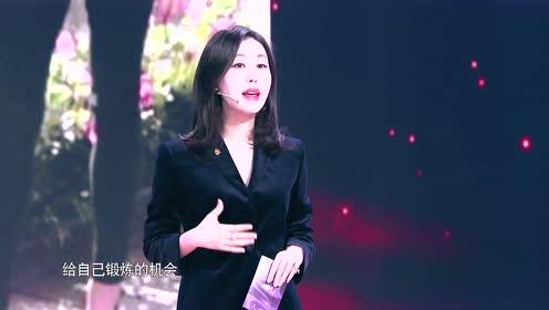 田朴珺演小三与梁家辉激情床戏 《饺子》片段