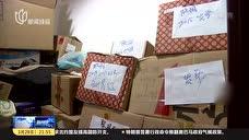 上海破获特大虚开增值税普通发票案 涉案金额超10亿