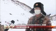 新疆白哈巴:马背上的冰雪巡逻路