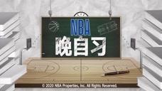 【NBA晚自习】黑板报:恩比德宅家面对游戏束手无策!图标