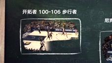 【NBA晚自习】报告班长:詹姆斯休战格林被罚出场湖人大胜勇士!
