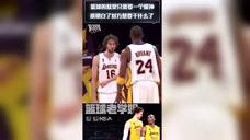 【录像】CBA第30轮:江苏vs上海第3节头像
