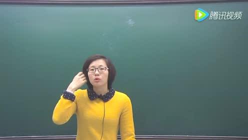 高二語文重難考點系列解析 高中高考