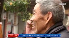 """韶关南雄 扮""""女婿""""骗老人的诈骗团伙被警方端掉"""