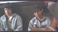 1990年拍的监狱电影,成龙洪金宝刘德华都是配角