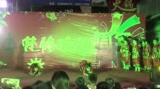 [音乐]晋州总十庄太行艺校 舞蹈红高粱-九儿