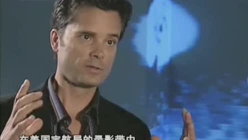 UFO研究者称1996年航天局,拍摄到一些画面,外星人飞船?的图片