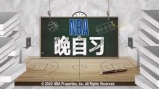 【NBA晚自习】敲黑板划重点:伦纳德乔治快船双核赛季首秀图标