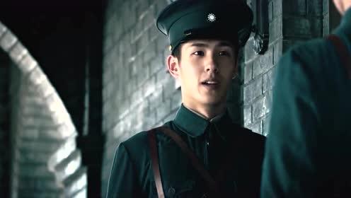 "Wu Yifan Liu Haoran movie mix and cut, after watching I still prefer ""Chinatown Detective"", you?"
