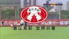 中超热身赛:武汉卓尔橙白对抗赛 下半场录像图标