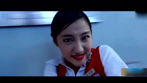 太污了男女飞机厕所作爱视频 哦 哦 哦 哦 飞机上啪啪啪!