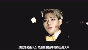 【Dreamteller】ZICO _ANTI