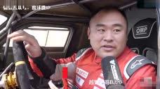 北京赛车冠军技巧