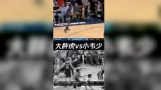 锡安vs莫兰特 联盟两大新秀暴力虐筐瞬间