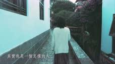 丽江的美,在于远离大城市,远离写字楼,在于活出自我。