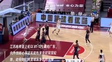 【前瞻】CBA复赛第二阶段第2日:辽宁vs江苏 辽宁能否走出泥潭图标