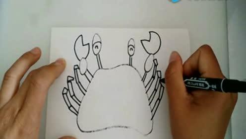 人教版二年級美術下冊第10課 奇妙的腳印