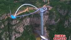 感受潭溪山最美季节, 体验高空玻璃桥惊险刺激!