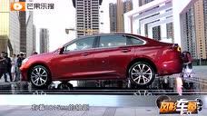 极智魅力中高级轿车 全新一代传祺GA6正式上市
