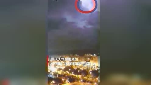 """暴风雨中,""""银色UFO""""超清晰长视频曝光,NASA已介入调查!的图片"""