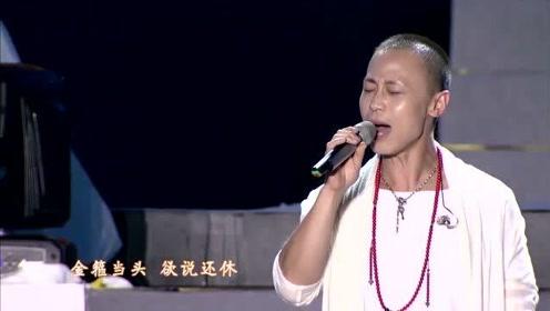 他凭借这首原创歌曲《悟空》惊艳众人,词曲堪称佳作,好听哭!