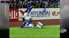 """足球经典战""""疫"""" 2004年亚洲杯决赛 中国vs日本 上半场录像"""