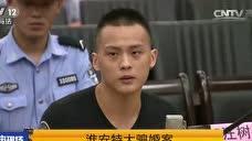 江苏淮安发生婚姻诈骗案,金额达100万