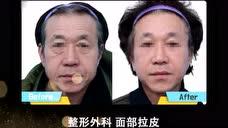 瑞丽华洲医院协作单位——BL韩国整形外科皮肤科医院