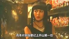 这部电影是关之琳最美的一部,刘德华都对她一见倾心!
