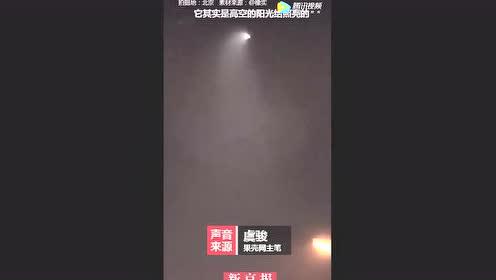 2018年4月27日中国多地天空出现UFO光束的图片