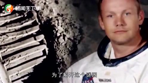 中国嫦娥二号拍到UFO遭到外星人警告月球背面到底有什么秘密的图片 第18张