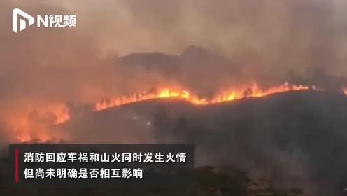廣東饒平高速旁突發山火,疑小車起火引發,消防:同時接警正撲救