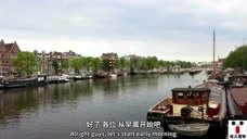 阿姆斯特丹运河大游行,五年一次的盛宴