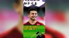 国足8-0狂胜中甲新军,艾克森双响,杨旭虐菜狂魔坐实?