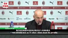 皮奥利谈C罗绝平点球:裁判也告诉我不是点球,我迷糊了