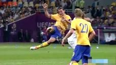 欧洲杯伊布上演的精彩进球 应该是给很多人留下了美妙的记忆图标