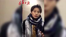 王霜:希望武汉球迷来支持中国女足