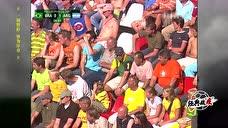 梅西生涯经典 2005年荷兰世青赛半决赛 阿根廷vs巴西 上半场录像图标