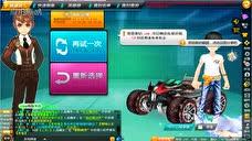 QQ飞车郑老师解说:惩戒龙头雷诺6连冠,谈谈龙头的选择