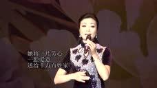 四海同春 2013 李丹阳 亲亲茉莉花