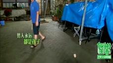 何炅、黄磊、陈赫三人玩纸牌游戏似儿童,好有爱啊!