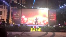 刘彪担任《星光大道》广汉选手选拔活动评委