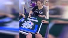 打麻将总是输钱,怎么才能赢?赌神绝招带你赢