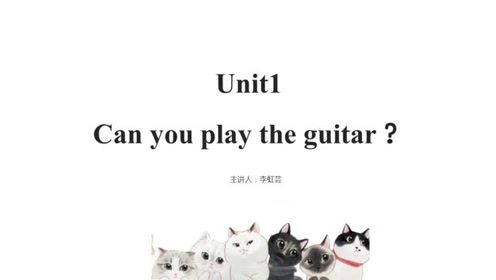七年級英語下冊Unit 1 Can you play the guitar?