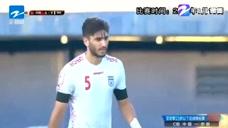 伊朗强行传中 此头球就仅高出横梁一点点