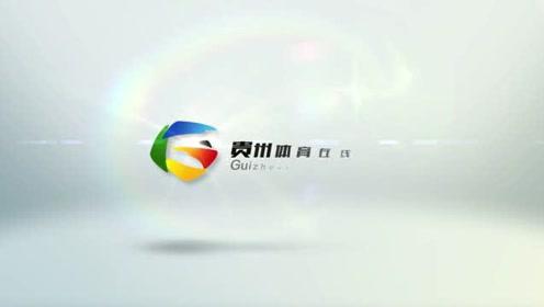 联和信1-3贵阳体发公司(集锦)